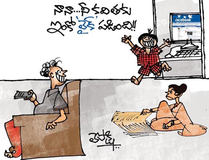 23+ Telugu Cartoon Jokes  JPG